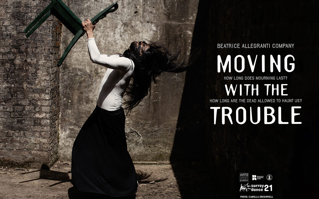 Keynote screening: Moving with the Trouble
